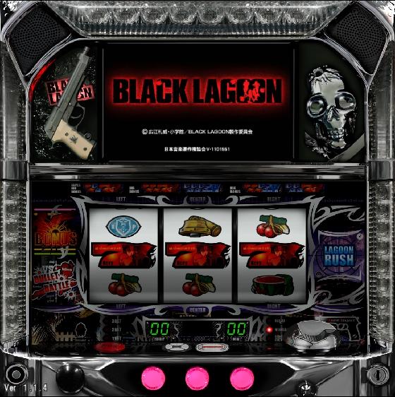【パチスロ】BLACK LAGOON